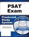 PSAT Exam Flashcard Study System