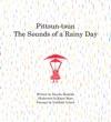 Pittsun Tsun The Sounds Of A Rainy Day