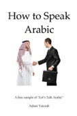 Similar eBook: How to Speak Arabic