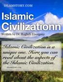 Islamic Civilizationn