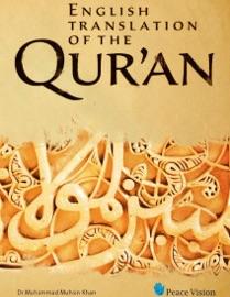 English Translation of the Qur'an - Dr Muhammad Muhsin Khan Book