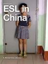 ESL In China