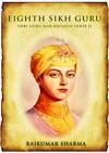 Eighth Sikh Guru Shri Guru Har Krishan Sahib Ji