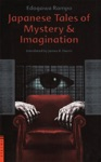 Japanese Tales Of Mystery  Imagination