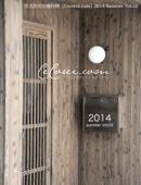 注文住宅の施行例[Cecorei.com]2014 Summer Vol.02