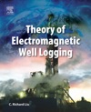 Theory Of Electromagnetic Well Logging
