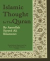 Islamic Thought In The Quran