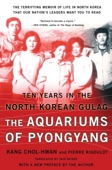 The Aquariums of Pyongyang - Chol-hwan Kang & Pierre Rigoulot Cover Art