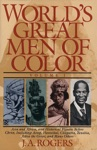 Worlds Great Men Of Color Volume I
