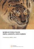 Korean folk tales Imps, ghosts and fairies