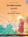 De Wilde Zwanen   Tweetalig Prentenboek Naar Een Sprookje Van Hans Christian Andersen Nederlands  Thai