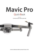 Andy Ahn - Mavic Pro - Quick Book  artwork