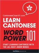 Learn Cantonese - Word Power 101