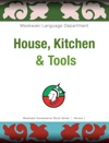 House Kitchen  Tools