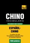 Vocabulario Espaol-chino - 7000 Palabras Ms Usadas