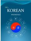 DKs Korean Phonetics