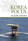 Korea Focus - May 2012