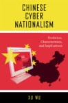 Chinese Cyber Nationalism