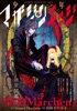 少年マガジンエッジ 2016年6月号 [2016年5月17日発売]