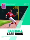2017 NFHS Baseball Case Book