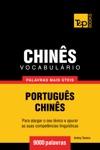 Vocabulrio Portugus-Chins 9000 Palavras Mais Teis