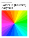 Colors In Assyrian