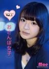 Vol1 Japanese Osampo Girl