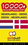10000 Nederlands - Deens Deens - Nederlands Woordenschat