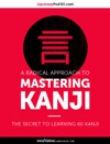 A Radical Approach To Mastering Kanji Top 10 Radicals