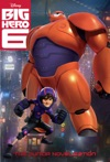 Big Hero Six The Junior Novelization