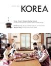 KOREA Magazine January 2016
