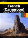 French Cameroon Language Audio Training Course