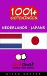 1001 Oefeningen Nederlands - Japans