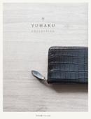 YUHAKU Collection