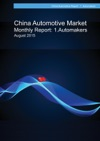 China Automotive Market Monthly Report August 2015 Automakers