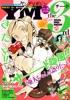 ヤングマガジン サード 2015年 Vol.4 [2015年3月6日発売]