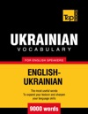 Ukrainian Vocabulary For English Speakers