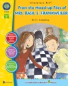 From The Mixed-Up Files Of Mrs Basil E Frankweiler EL Konigsburg