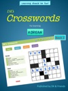 DKs Crosswords For Learning Korean - Book 2