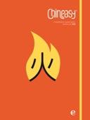 Chineasy (deutsche Ausgabe)
