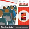 Chinese Mandarin Onboard