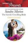 The Greeks Unwilling Bride