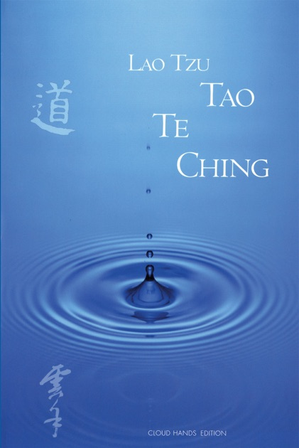 "lao tzu essay Sacred words of lao tzu ""be still like a mountain and flow like a great river""(89) this quote can help explain the chinese belief of taoism which is a."