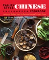 Family Style Chinese Cookbook Authentic Recipes From My Culinary Journey Through China