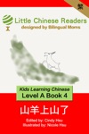 Kids Learning Chinese Book 4 Level A Shan Yang Shang Shan Goat Climbs The Mountain