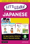 Lets Learn Japanese Ebook