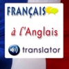 French to English Talking Translator