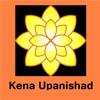 Kena Upanishad