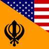 Punjabi-English Dictionary