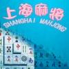 Absolute Shanghai Mahjong